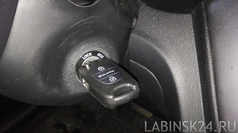 Выкидной ключ для KIA/Hyundai. Вынуть чип из старого ключа.