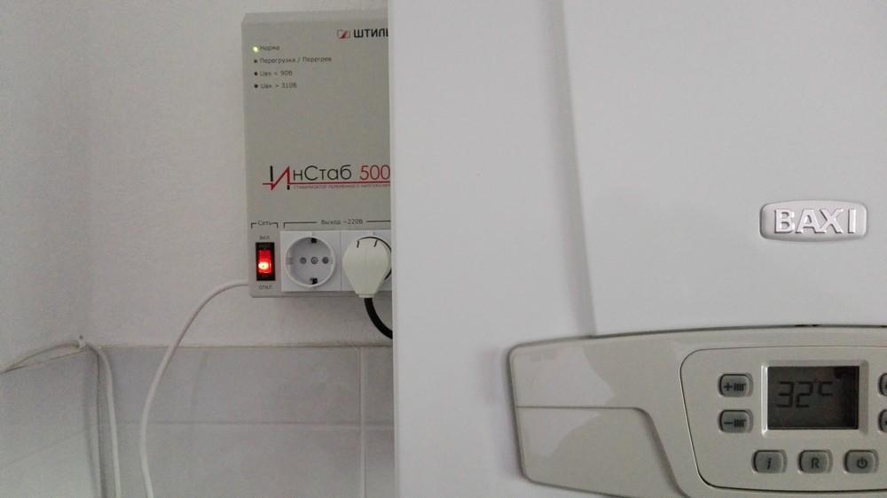 Стабилизатор Штиль ИнСтаб 500 для отзыв